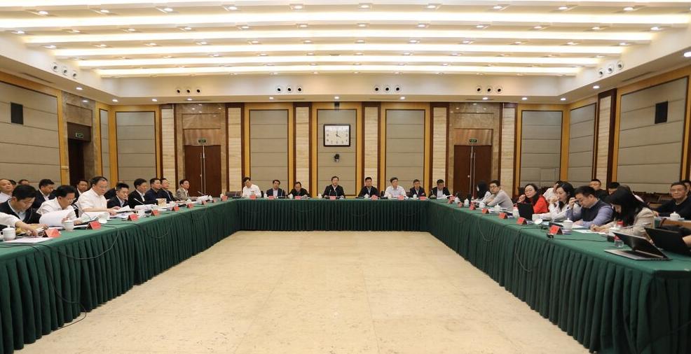 自贡、内江两市召开专题会议研究讨论《内自同城化发展规划》缩略图