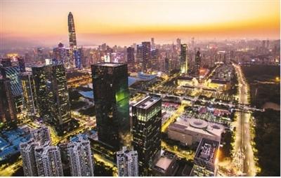 深圳先行示范打造标杆城市缩略图
