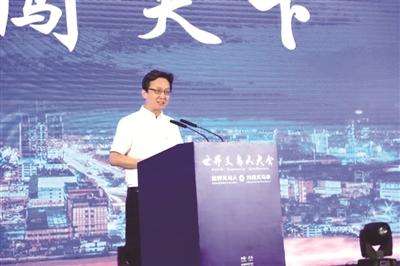 义乌市委书记林毅:打造第六代市场 优化营商环境缩略图