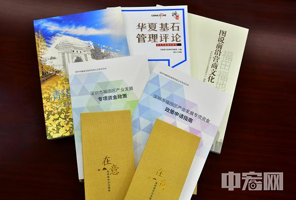深圳福田企服中心的自我革新插图3