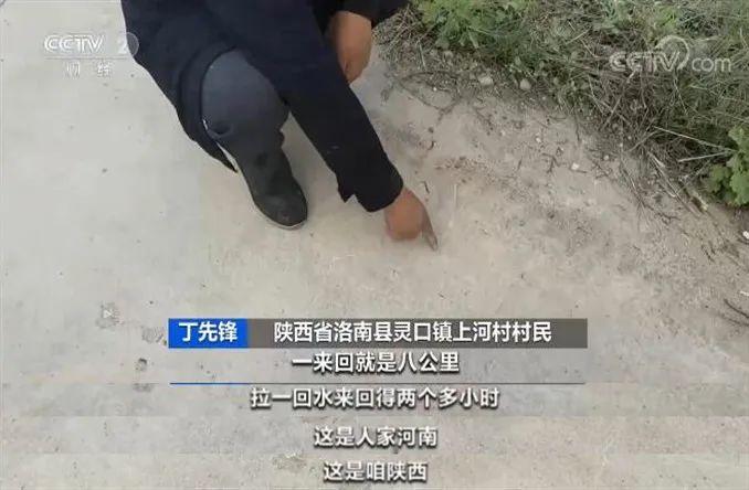 央视调查脱贫掺假,手机被抢走插图7