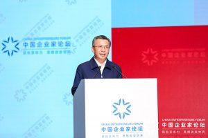 黑龙江副省长王永康:营商环境力争到全国前列 使投资必过山海关缩略图