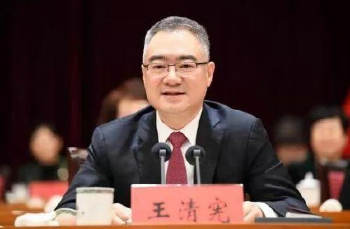 """安徽省长王清宪: """"放管服""""的本质是转变政府职能缩略图"""