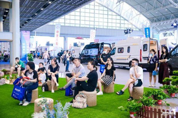 2021第二届中国(南京)国际房车露营博览会开幕插图9