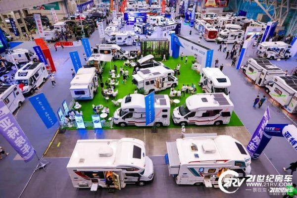 2021第二届中国(南京)国际房车露营博览会开幕插图1