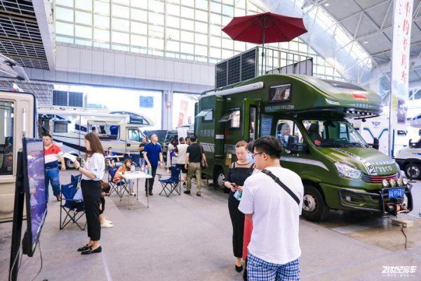 2021第二届中国(南京)国际房车露营博览会开幕插图4