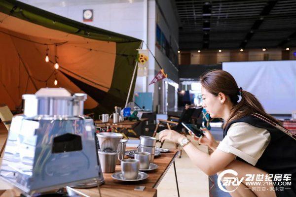 2021第二届中国(南京)国际房车露营博览会开幕插图13