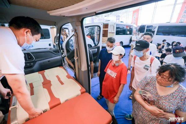 2021第二届中国(南京)国际房车露营博览会开幕插图5
