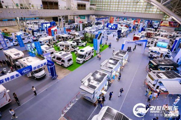 2021第二届中国(南京)国际房车露营博览会开幕插图14