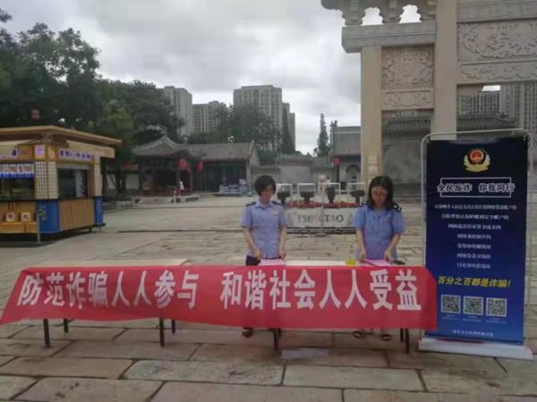 青岛即墨区市场监管局开展打击治理网络新型违法活动插图