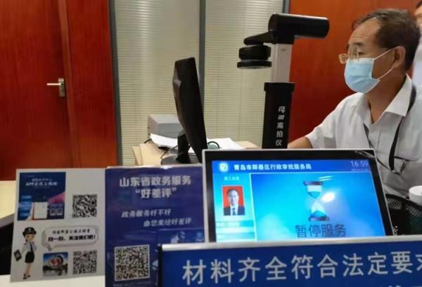青岛即墨区市场监管局开展打击治理网络新型违法活动插图2