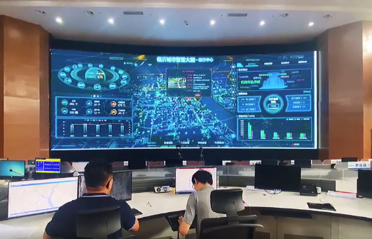 山东临沂:数据活起来 城市更智慧插图