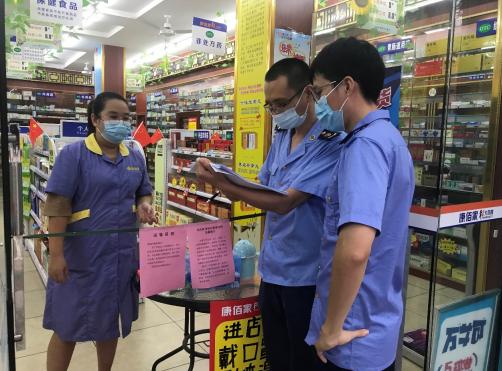厦门翔安区市场监管局:快速部署动员抓好疫情防控工作插图1