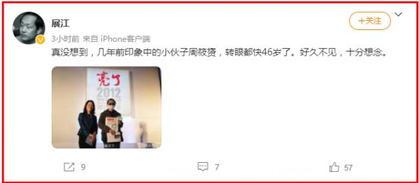 前媒体人、周筱赟律师被抓,法院都看不下去了:耸人听闻插图4
