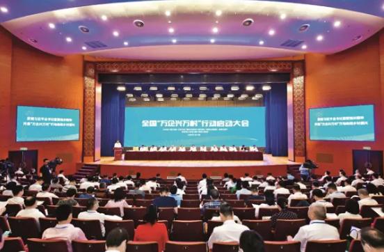 """王正谱在全国""""万企兴万村""""行动启动大会上的讲话缩略图"""