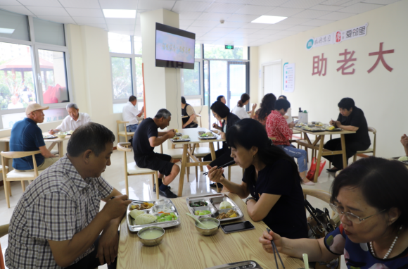 """青岛市城阳区打造""""城阳模式""""养老""""生态圈""""缩略图"""