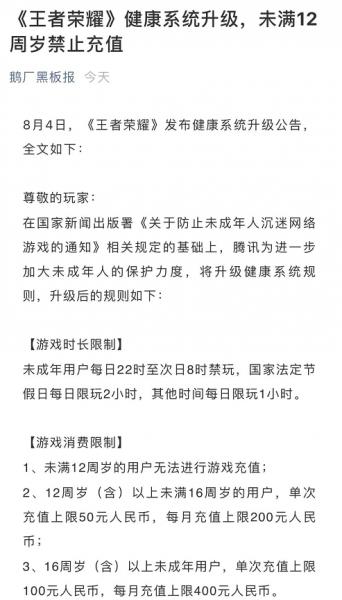 """深夜突发!刚刚,检察院出手,微信被起诉!潘石屹也""""有事"""",黑石236亿收购SOHO中国被立案审查!插图1"""