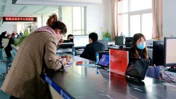 """甘肃临洮县坚持""""721工作法"""",全力打造服务型政务环境插图"""