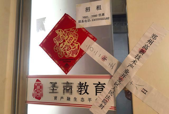 """每平米从六万八到六千八 郑州地标""""大玉米""""两次流拍无人问津缩略图"""