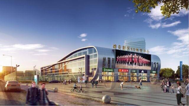 2021第三届城市建设与美好人居(雄安)博览会、2021中国(雄安)家居装饰博览会将在雄安同期举办缩略图
