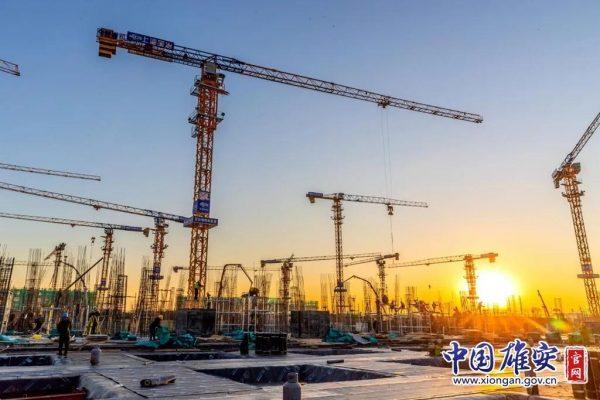 2021第三届城市建设与美好人居(雄安)博览会、2021中国(雄安)家居装饰博览会将在雄安同期举办插图1