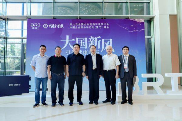 中国企业联合会一行赴BRI呼博士杀毒新风公司走访调研插图1