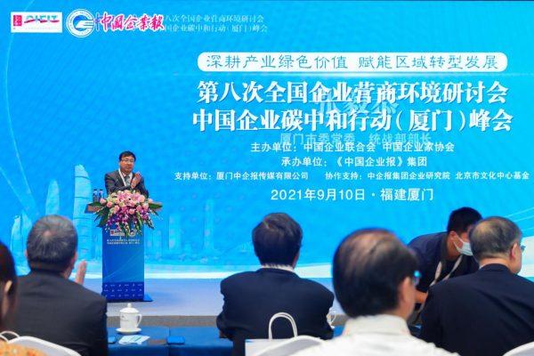 中国企业联合会一行赴BRI呼博士杀毒新风公司走访调研插图2