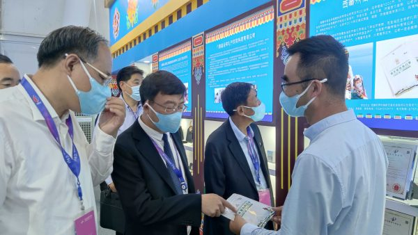 2021年中关村论坛展览(科博会)开幕,西藏代表团参观西藏展览馆插图2