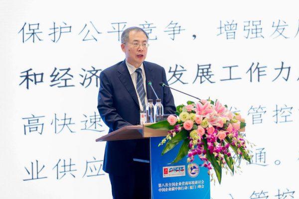 中国企业联合会一行赴BRI呼博士杀毒新风公司走访调研插图3
