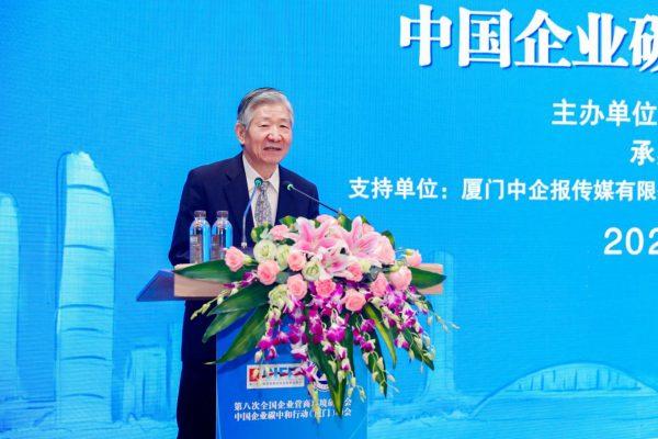 中国企业联合会一行赴BRI呼博士杀毒新风公司走访调研插图4