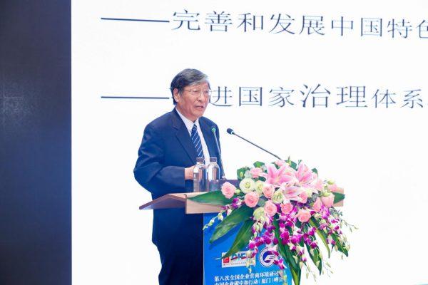 中国企业联合会一行赴BRI呼博士杀毒新风公司走访调研插图5