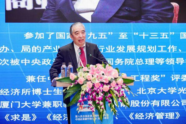 中国企业联合会一行赴BRI呼博士杀毒新风公司走访调研插图6