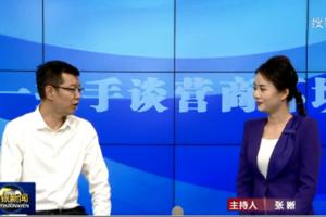会宁县委副书记:打造零延误、零障碍、零干扰的营商环境缩略图