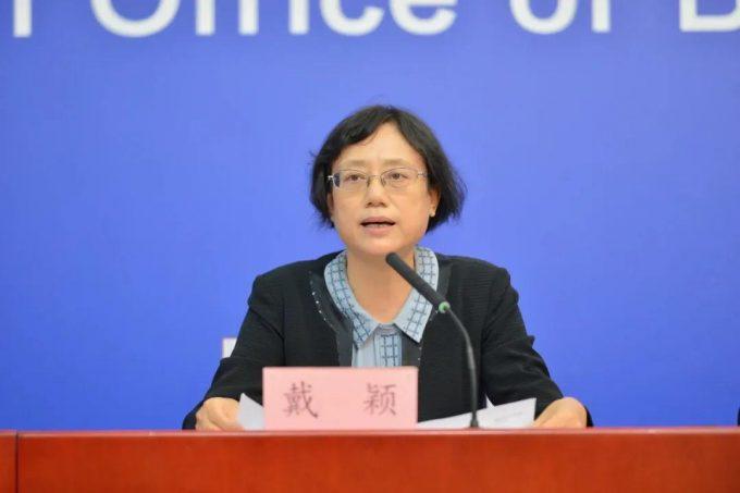 """693项改革措施全部完成,北京营商环境由""""跟跑""""到""""领跑""""缩略图"""