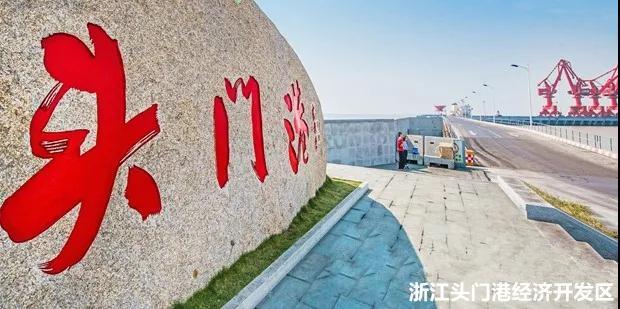 """沪苏浙的营商环境到底好在哪?""""有求必应""""和""""无事不扰""""的有机结合缩略图"""