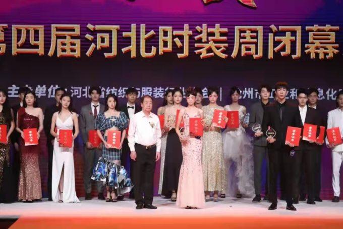 第四届河北时装周在沧州闪耀落幕 展现了服装产业的发展新趋势缩略图