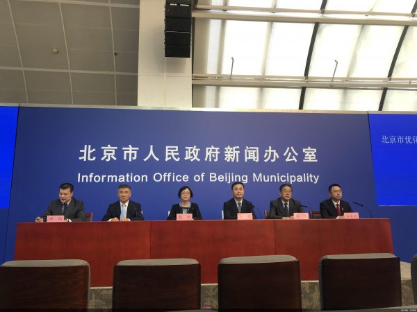 693项改革措施全部完成,北京成世行营商环境评价样本城市插图
