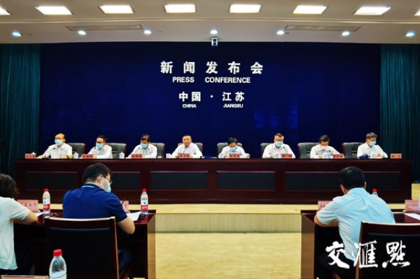 国办对一体化政务服务能力进行调查评估 江苏连续5年名列前茅插图