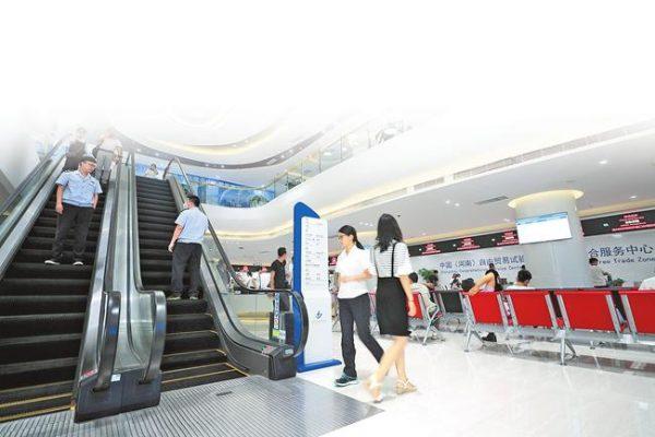 河南:把优化营商环境作为重大工程、战略性基础工程插图