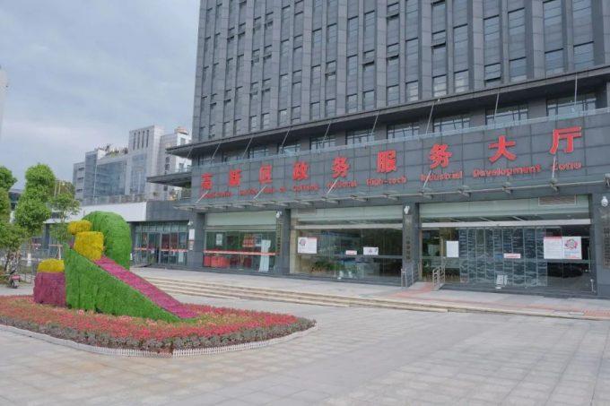 """""""企业需求就是指挥棒"""",贵阳高新区上榜""""营商环境TOP20""""缩略图"""