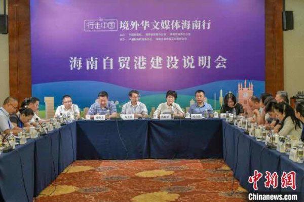 海外华文媒体走进海南,为海南自贸港优惠政策点赞插图