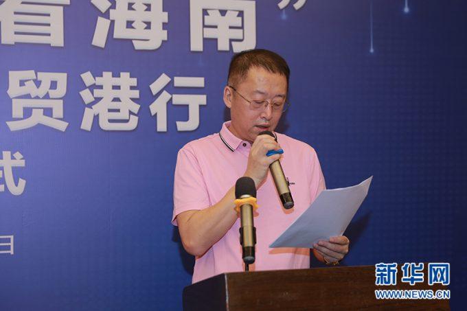 宁浩:组织业务骨干来海南办公,让更多团队成员在海南安家缩略图