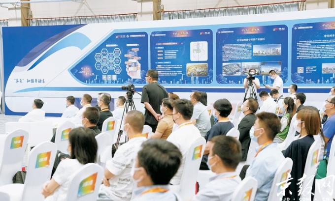 60余家企业服贸会上感受北京丰台区风采 优良营商环境尽收眼底缩略图