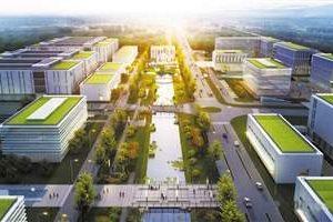 """江西印发""""十四五""""制造业规划:千亿元级产业集群要达到15个缩略图"""