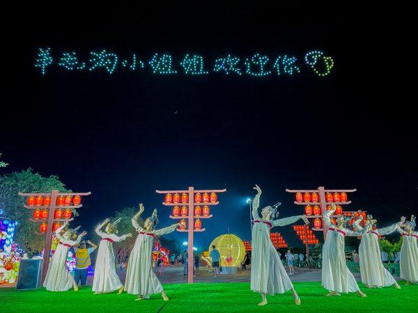 """青岛市城阳区打造网红文旅地标,""""夜经济""""拔得山东头筹插图"""