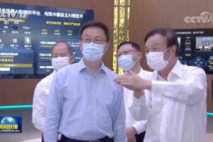 中央政治局常委韩正:国家坚定支持民营企业创新发展缩略图