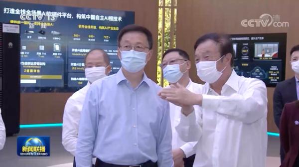 中央政治局常委韩正:国家坚定支持民营企业创新发展插图