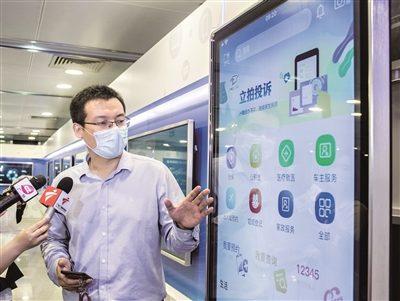 """广州成创新试点城市,欲打造营商环境改革""""策源地""""和""""试验田""""缩略图"""