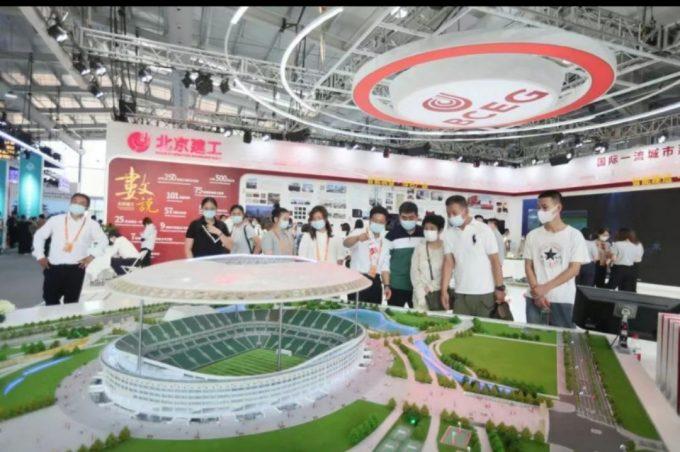 中国国际数字经济博览会开幕 刘鹤:大力支持民营经济发展缩略图
