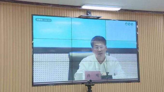 庆安县组织收听收看绥化市优化营商环境工作专题宣讲会缩略图